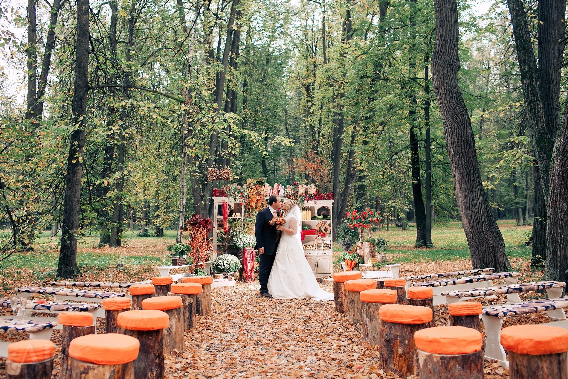 сватба в градски парк